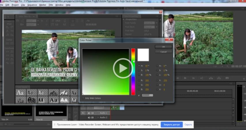 Як монтувати ролики у Caption video