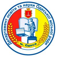 Одеська загальноосвітня школа №92