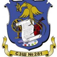 Школа 281 (Київ)